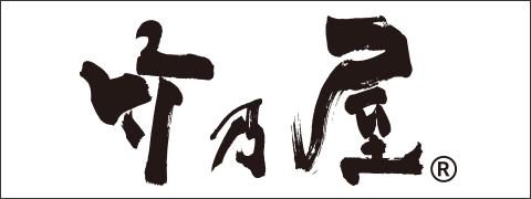 takenoya